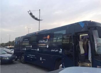 """""""الفرع المتنقل"""" لـ""""هدف"""" يقدم خدماته للراغبين بالعمل وأصحاب الأعمال بقطاع الاتصالات في الرياض"""
