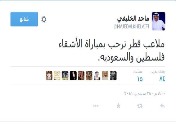 ماجد الخليفي : قطر ترحب باستضافة موقعة فلسطين والسعودية