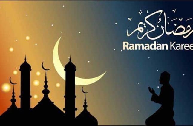 موعد شهر رمضان 2018 في مصر والسعودية وبداية أول ايام شهر