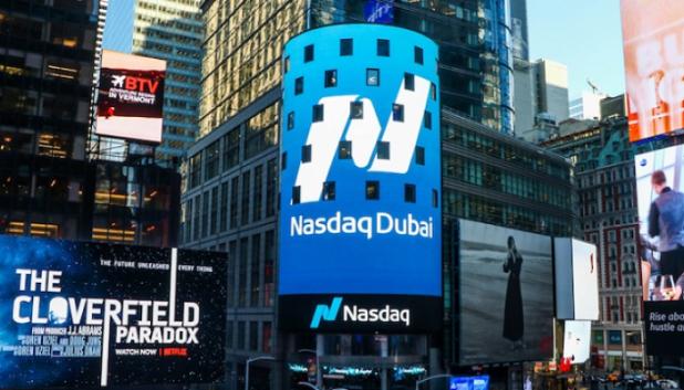NASDAQ Dubai to list assets of Islamic Development Bank worth 650m euros