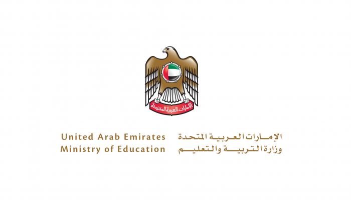 إنفوجراف التعليم الإماراتية تستهدف ظاهرة التنمر في المدارس
