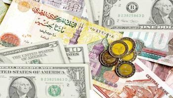 أسعار الدولار اليوم سعر الدولار مقابل الجنيه اليوم الجمعة 25 10