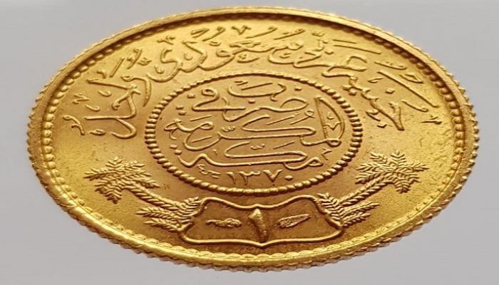 سعر الجنيه الذهب في السعودية