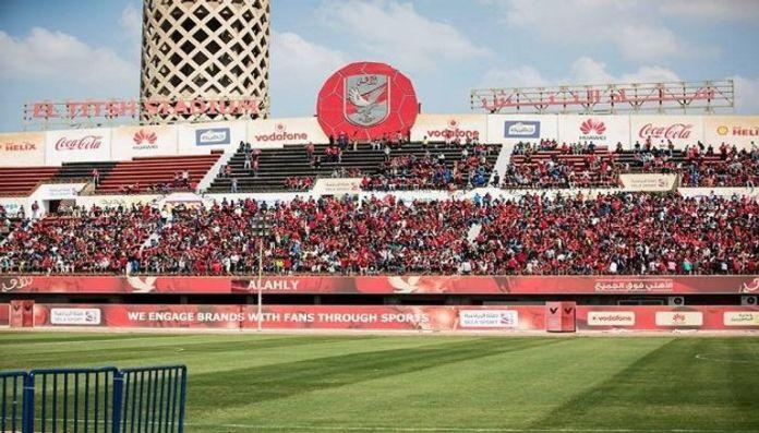 Mukhtar Altech Stadium