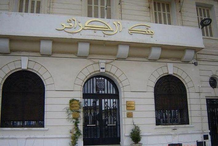 بنك الجزائر