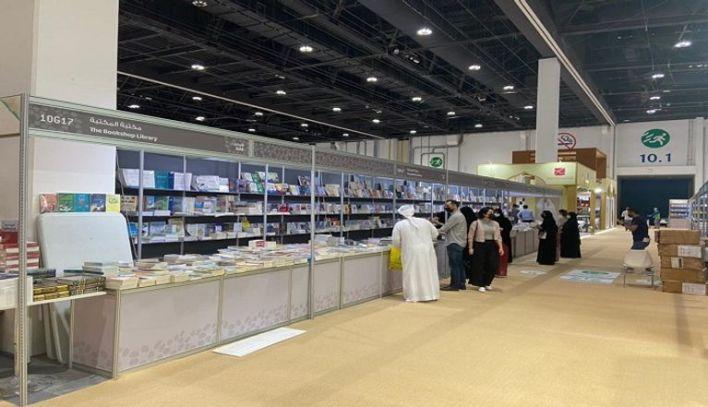 """معرض أبوظبي الدولي للكتاب يعطي """"قبلة حياة"""" لحركة النشر"""