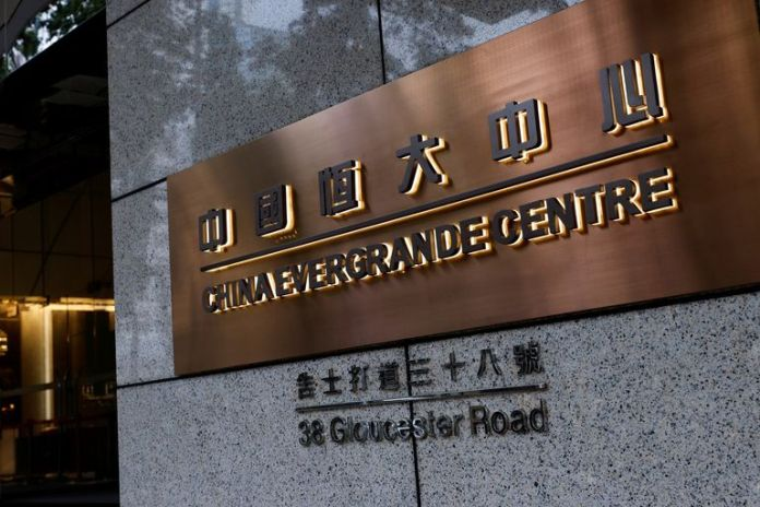 The headquarters of the Chinese Evergrande Group