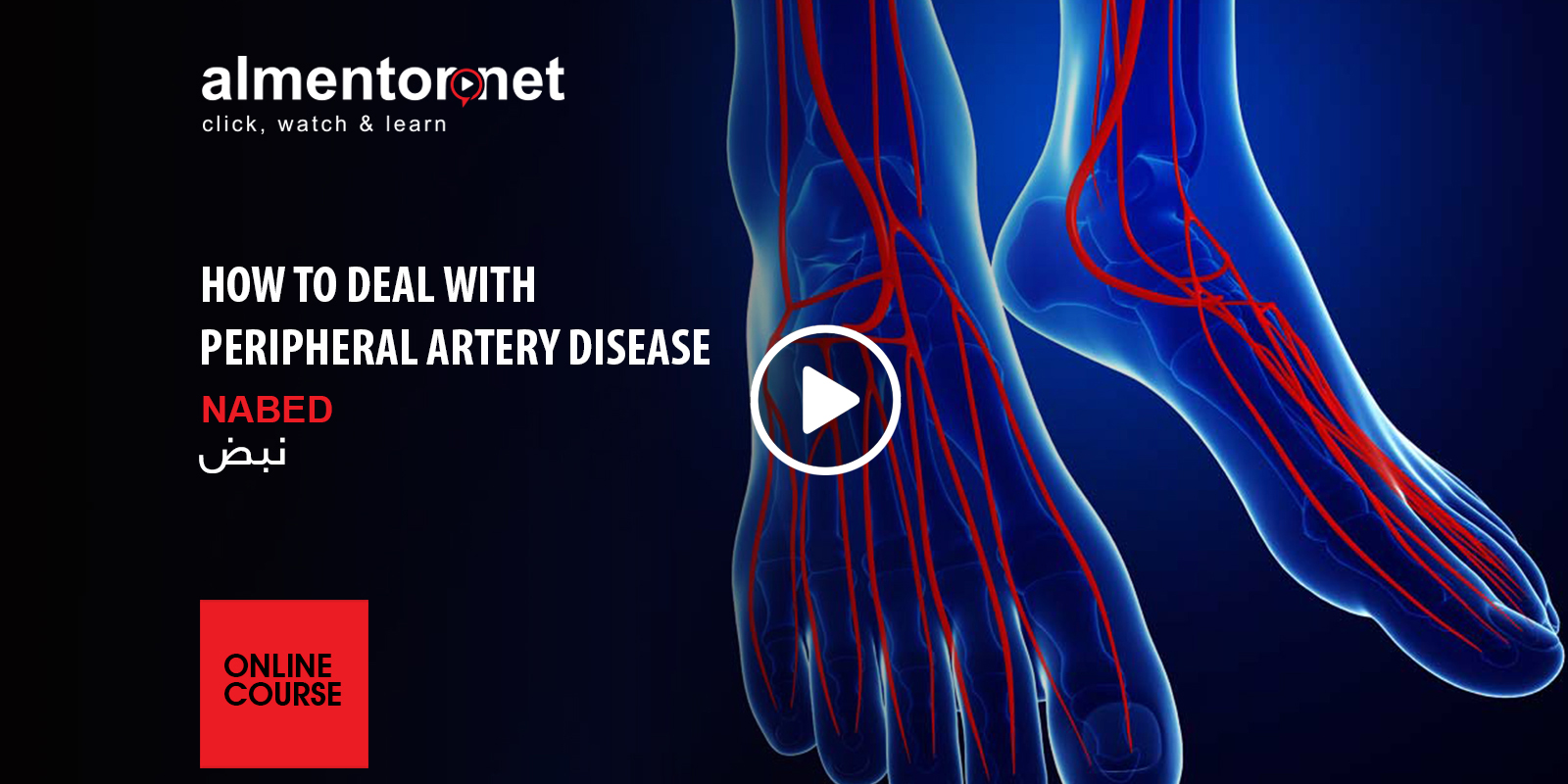 How To Deal With Peripheral Artery Disease Course