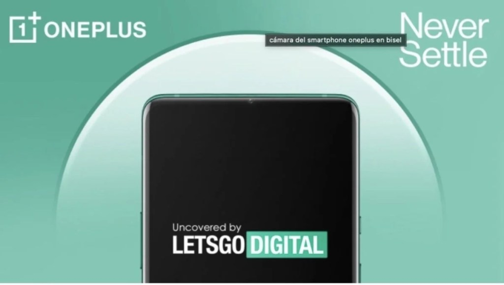 Nueva patente OnePlus