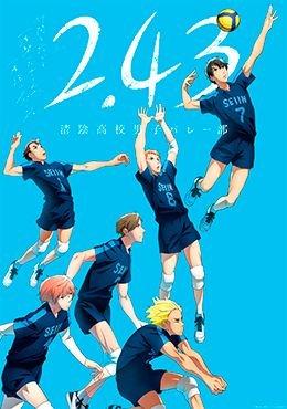 2.43: Seiin Koukou Danshi Volley-bu Episodio 12