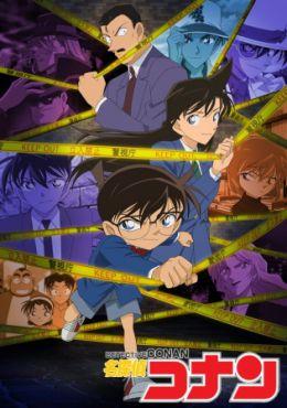 Detective Conan Episodio 1002