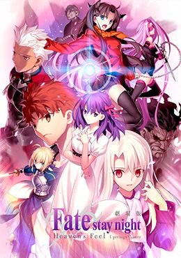 Fate/stay night Movie: Heaven's Feel - I. Presage Flower Episodio 3
