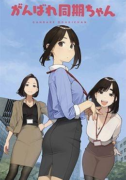 Ganbare Douki-chan Episodio 5