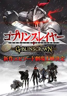 Goblin Slayer: Goblin's Crown Episodio 1
