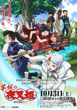Hanyou no Yashahime: Sengoku Otogizoushi Episodio 24