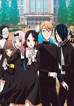 Kaguya-sama wa Kokurasetai: Tensai-tachi no Renai Zunousen 2nd Season Episodio 13
