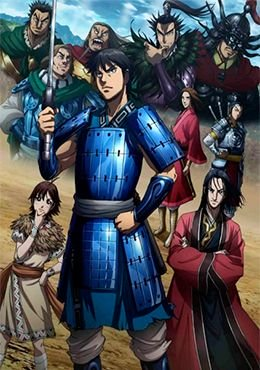 Kingdom 3rd Season Episodio 6