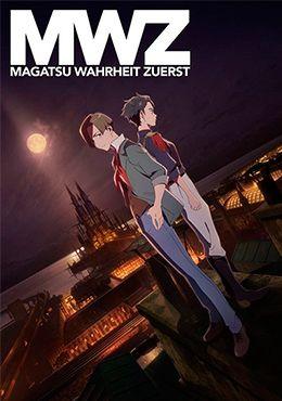 Magatsu Wahrheit: Zuerst Episodio 12