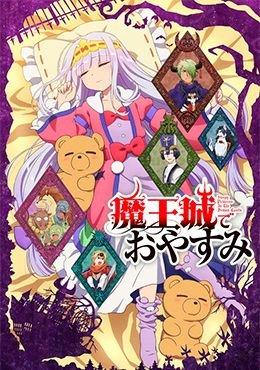 Maoujou de Oyasumi Episodio 12