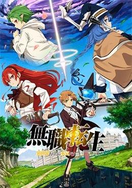 Mushoku Tensei: Isekai Ittara Honki Dasu Episodio 11