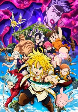 Nanatsu no Taizai Movie: Tenkuu no Torawarebito Episodio 1