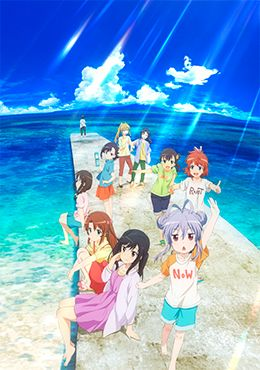 Non Non Biyori Movie: Vacation Episodio 1