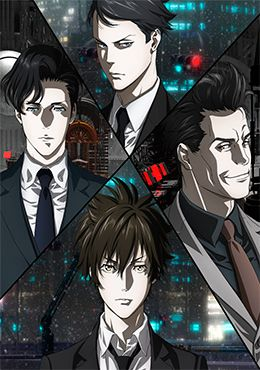 Psycho-Pass 3: First Inspector Episodio 3