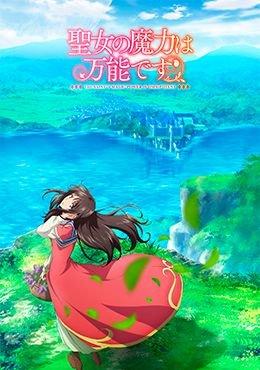 Seijo no Maryoku wa Bannou Desu Episodio 6