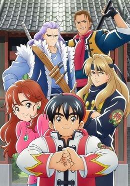 Shin Chuuka Ichiban! 2nd Season Episodio 12