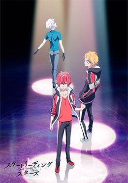 Skate-Leading☆Stars Episodio 12