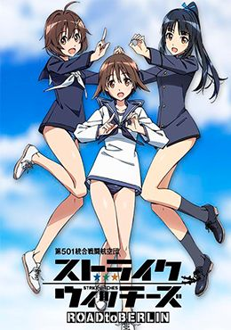 Strike Witches: Road to Berlin Episodio 12