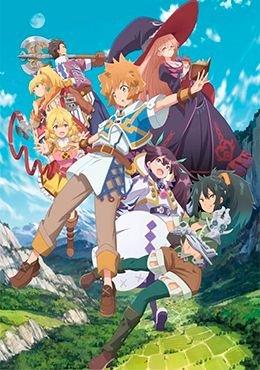 Tatoeba Last Dungeon Mae no Mura no Shounen ga Joban no Machi de Kurasu Youna Monogatari Episodio 12