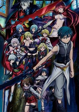 Trinity Seven Movie 2: Tenkuu Toshokan to Shinku no Maou Episodio 1