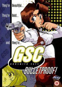 Gunsmith Cats Bulletproof! DVD Boxart (ADV Films)