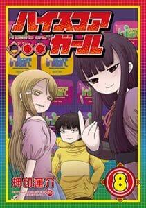 Hi Score Girl Manga Volume 8 Cover