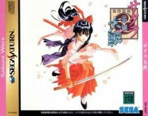 Sakura Wars Sega Saturn Boxart