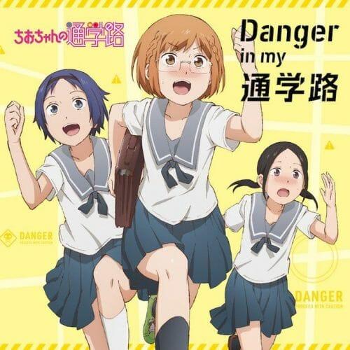 Chio's School Road - Danger in my Tsugakuro