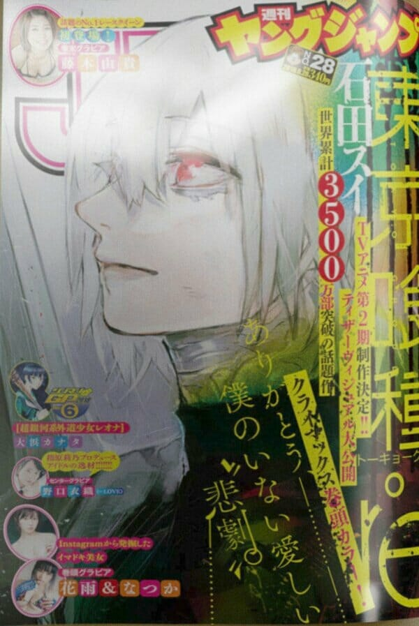 Tokyo Ghoul re Season 2 Confirmation