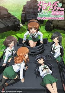 Girls und Panzer 63rd Competition Summary Movie Visual