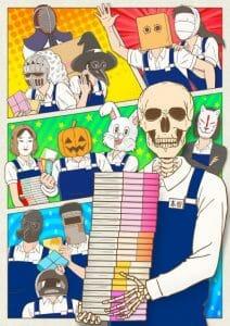 Gaikotsu Shotenin Honda-san Anime Visual