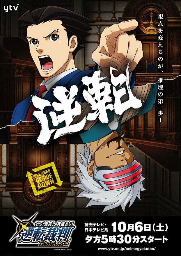 ace attorney anime season 2 dub