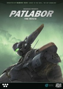Patlabor DVD Boxart