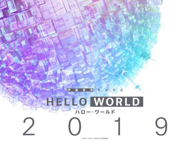 Hello World Anime Film Visual