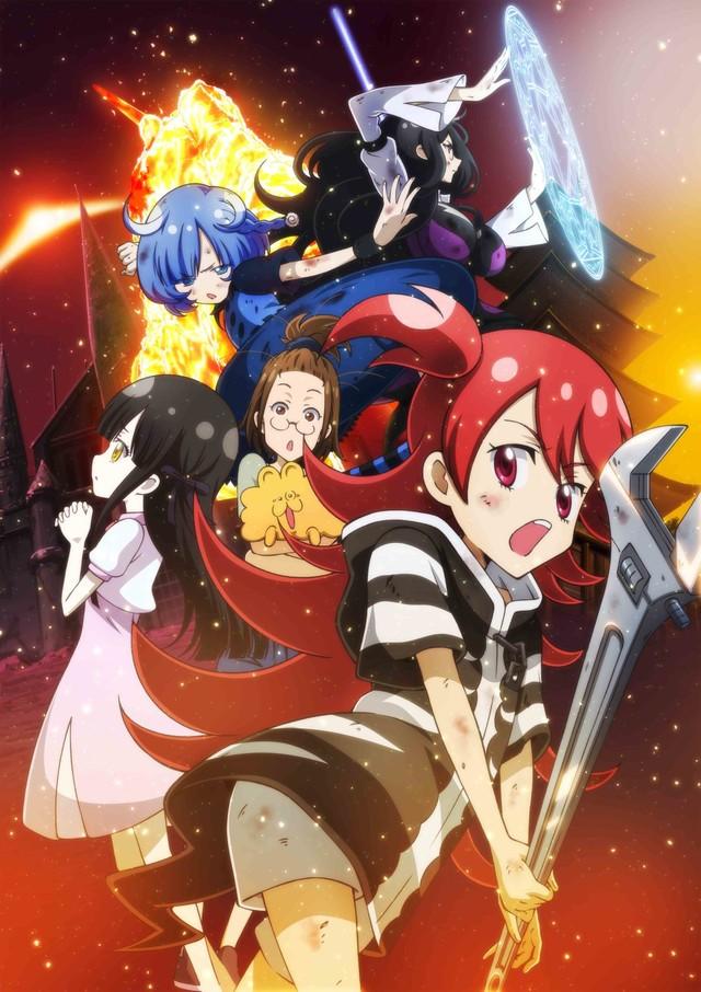 Laidbackers Anime Visual