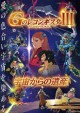 https://i2.wp.com/cdn.animenewsnetwork.com/thumbnails/max1000x1500/cms/news.4/171686/gundam-visual.jpeg?resize=80%2C113&ssl=1