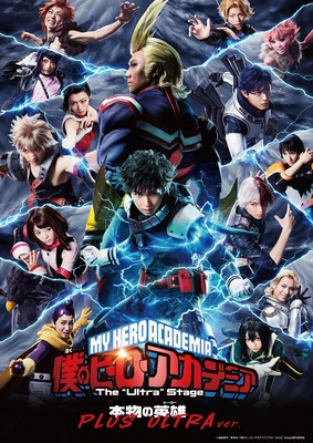 'Boku no Hero Academia' Stage Play Delayed After 2 Diagnosed With COVID-19