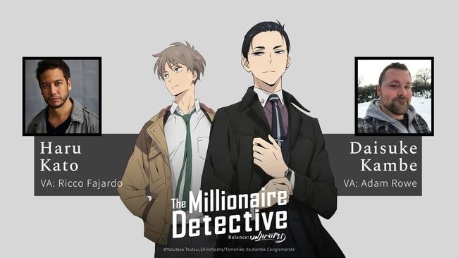 millionaire detective english dub cast.jfif