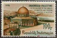 Hoaks, Indonesia tidak sikapi penyerangan Israel pada Palestina