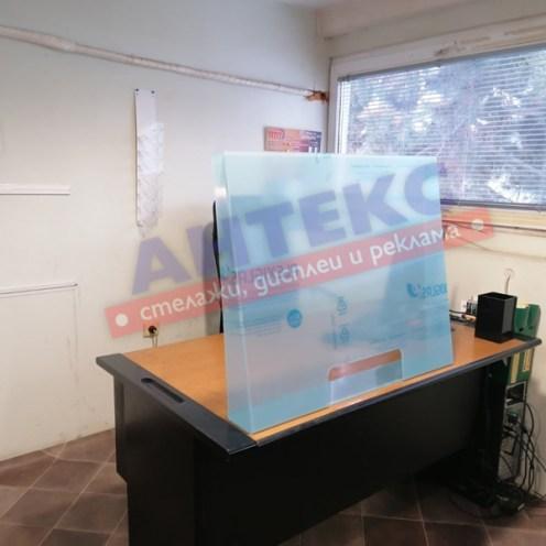 Предпазни плексигласови паравани (екрани, протектори, плаки) за вашия бизнес