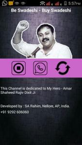 Rajiv Dixit 2016 APK Download   Android Social Apps Rajiv Dixit 2016 screenshot 1 Rajiv Dixit 2016 screenshot 2